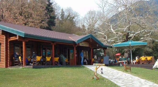 Καρπενήσι - Saloon park
