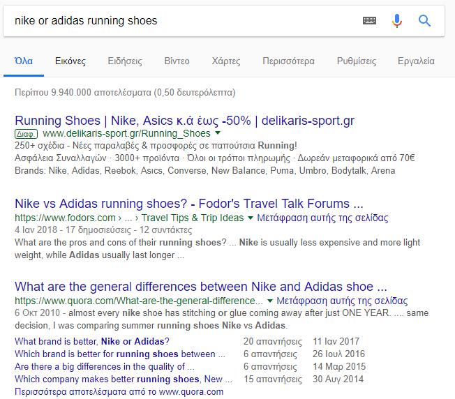 google OR