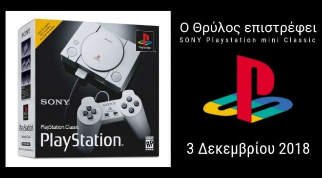 playstation mini - retro playstation - sony psx mini