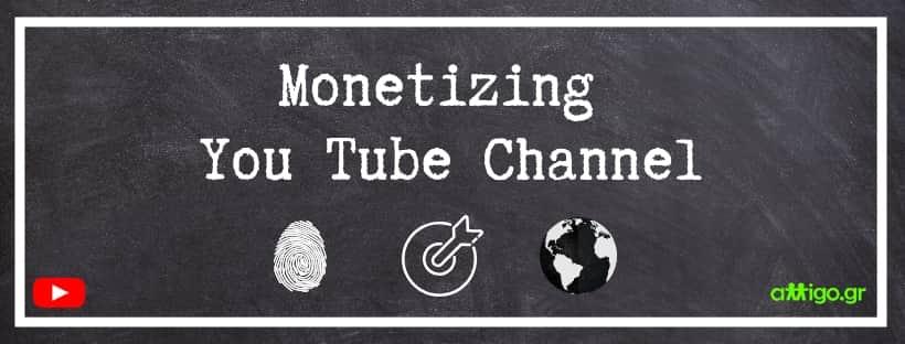 youtube seo - βελτιστοποίηση καναλιου youtube - οδηγος youtube