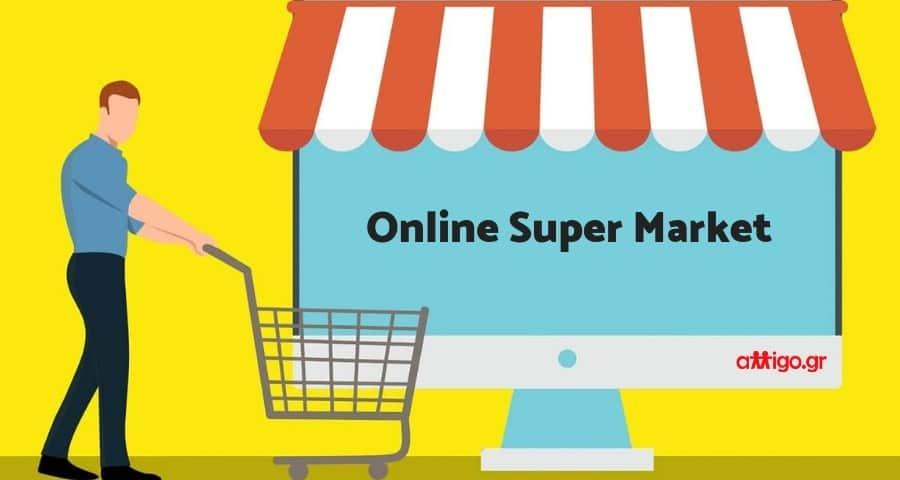 Online Super Market - supermarket - e super market - e shop super market - super market