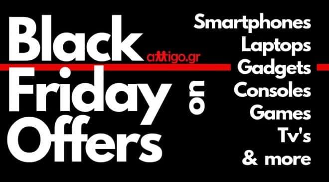 Black Friday Deals – Laptops, TV, Κινητά, Gadgets, Κονσόλες