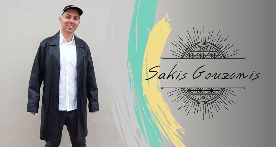 Sakis Gouzonis - συνέντευξη - δημοσίευση συνέντευξης - παρουσίαση καλλιτεχνών