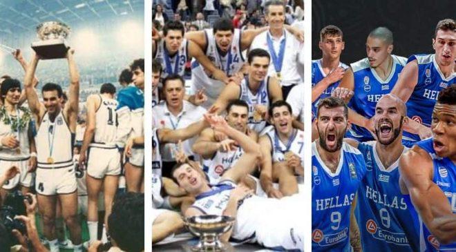 Εθνική Ελλάδος μπάσκετ - ιστορία εθνικής Ελλάδος basket