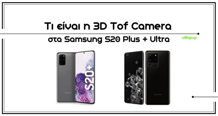 3d tof camera